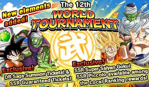 Event 12th WT big