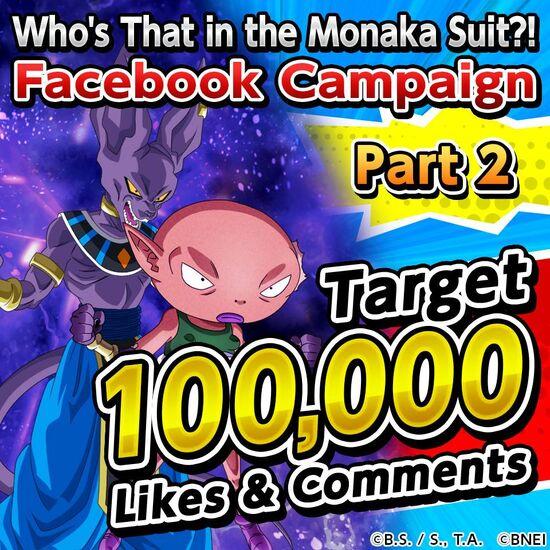 Monaka Campaign 2