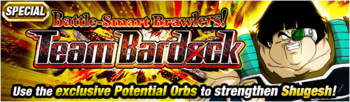 News banner event 197 small