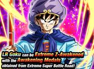 News banner event 720 C2