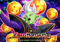 Quest top banner 376