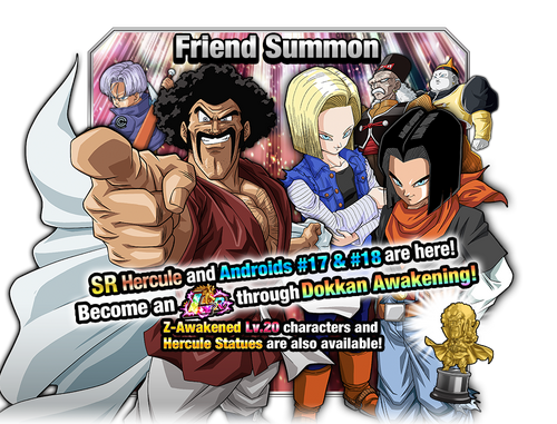 https://vignette.wikia.nocookie.net/dbz-dokkanbattle/images/0/0c/Gasha_top_banner_07199.png/revision/latest/scale-to-width-down/500?cb=20170820011218