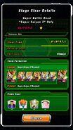 SBR Super Saiyan 3