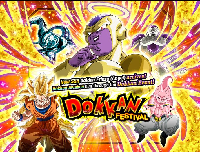 Frieza disambiguation Dragon Ball Z Dokkan Battle 9659776
