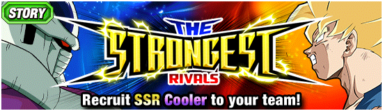News banner event 373 small