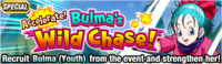 News banner event 201 small