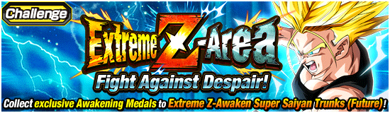 News banner event 715 small