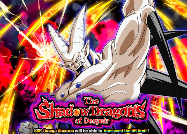 File:Quest top banner 517.png