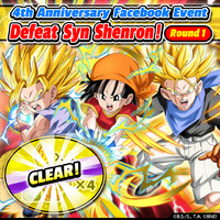 4th Anniversay Defeat Syn Shenron 1 clear