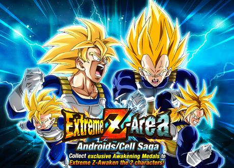 ZArea AndroidsCellSaga