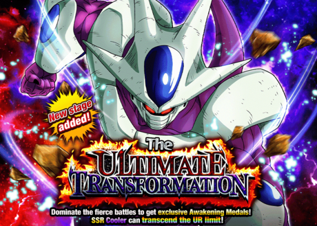 Cooler DokkanEvent Renewal