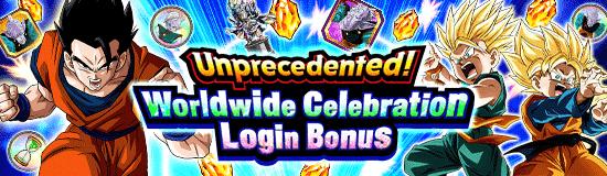 EN news banner login bonus 20200828 small