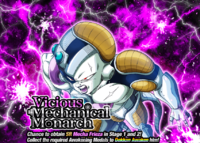 Event vicious mechanical monarch big2
