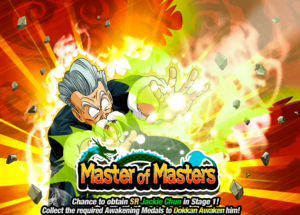 Event Master of Masters