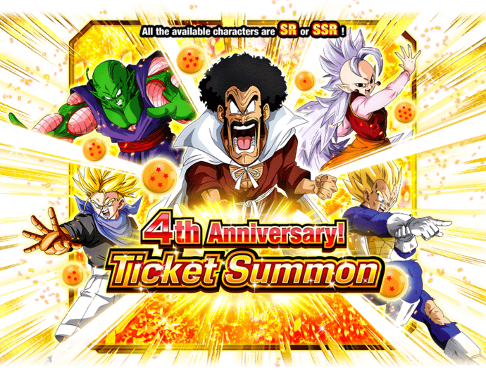 4th anniversary banner
