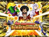 Rare Summon: 4th Anniversary Ticket Summon