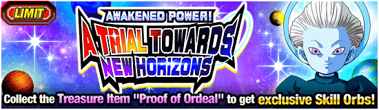 News banner event 202 small