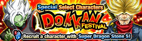 EN News banner super select dokkan 20190426 small