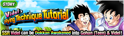 News banner event 351 small