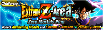 News banner event 718 small A