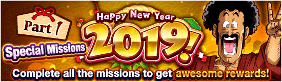 News banner plain mission 20190101 small