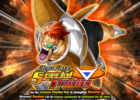 Ginyu Force Special Training PHY