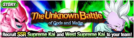News banner event 348 small