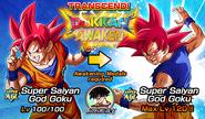 News banner event 538 4B