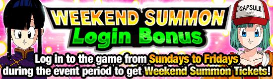 News banner login bonus 20200803 small