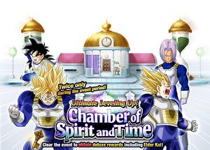 Quest top banner 801