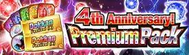 4th pack Premium