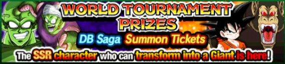 File:DB Saga Banner.jpg