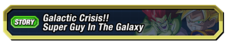 Galactic Crisis new
