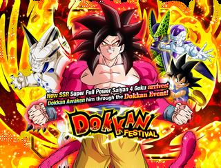 FPSSJ4 Goku Banner
