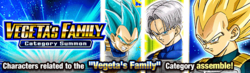 News banner gasha 08314 small