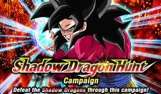 News banner plain camp 20190221 Evil dragon subdue large EN