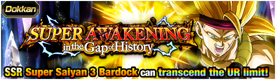 News banner event 534 small