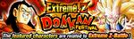 News banner gasha 00771 small