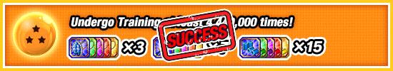 News banner plain camp 20190129 ultimate dragonball C EN