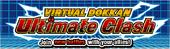 News banner dairansen 016 small