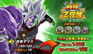 News banner event zbattle 033 A
