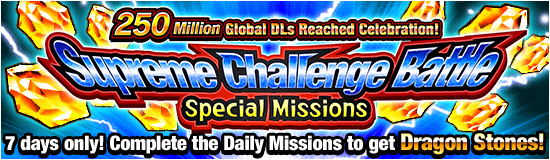 News banner plain camp 20180913 daymission small EN