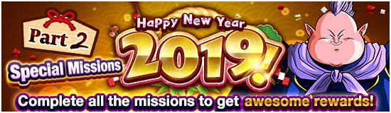 News banner plain mission 20190116 small EN