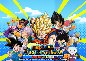Event goku and friends big