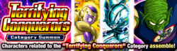 News banner gasha 00640 small