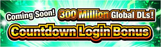 News banner login bonus 20180821 small