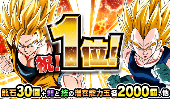 News banner store 20191226 large 1
