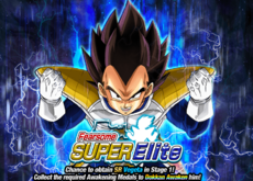 https://vignette.wikia.nocookie.net/dbz-dokkanbattle/images/2/23/Super_Strike_Fearsome_super_elite_big.png/revision/latest/scale-to-width-down/230?cb=20170907184641
