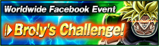 Facebook Broly SS movie