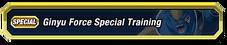 Ginyu Force Training Burter